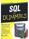 SQL. For Dummies